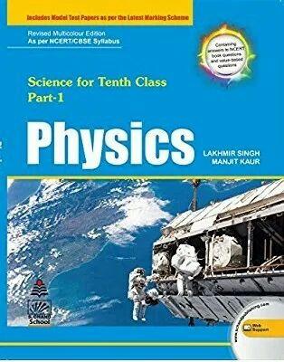 Lakhmir Singh Chemistry Class 9 Ebook
