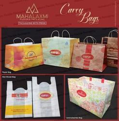 Mahalaxmi Paper Carry Bags for Shopping