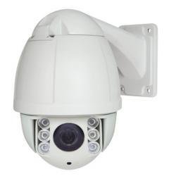 IP Dome Camera for Office
