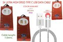 USB Data Cable/  Mobile Charging Cable
