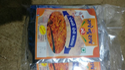 Punjabi Gravy Masala