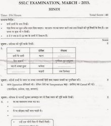 Question Paper Printing Services