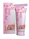 Royal Hand And Foot Cream, Tube, Packaging Size: 70g