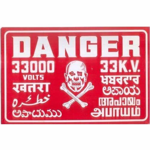 Danger Sign Plates And Boards Vitreous Enameled Danger