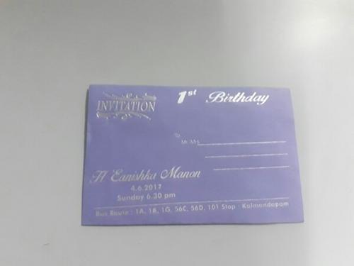 Stationery products birthday invitation card manufacturer from chennai birthday invitation card stopboris Images