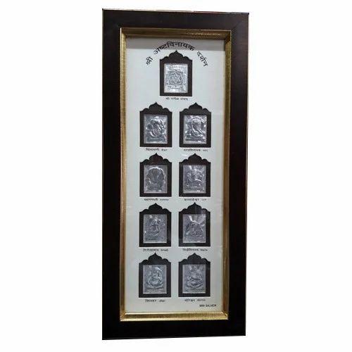 Ashtavinayak Vertical Frame - View Specifications & Details of ...