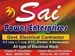 Electrical Contractor And Engineers