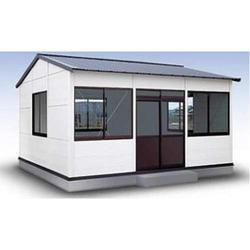 Awesome Prefabricated Office
