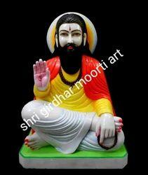 Sant Ravidas Moorti