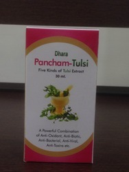 Pancham Tulsi