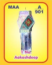 Paper Akashdeep 1 no