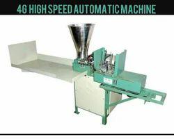 Automatic Agarbatti Making Machine, 50-100 strokes/min, 5-10 kg/hr