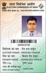 Id Card In Patna पहच न पत र पटन Bihar Get