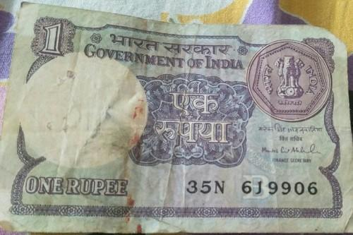 One Rupee Note Signed By Manmohan Singh | One Rupee Note Signed By