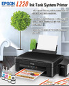 Epson L380 CISS Inkjet All In One Printer