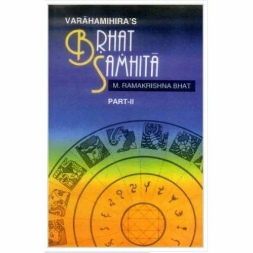 Brihat Samhita Book