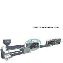HDPE Monofilament Plant