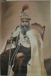 Maharaja Canvas Painting