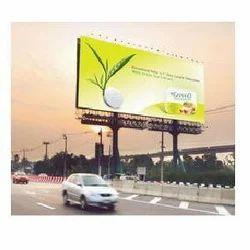 Advertisement Banner Printing Service