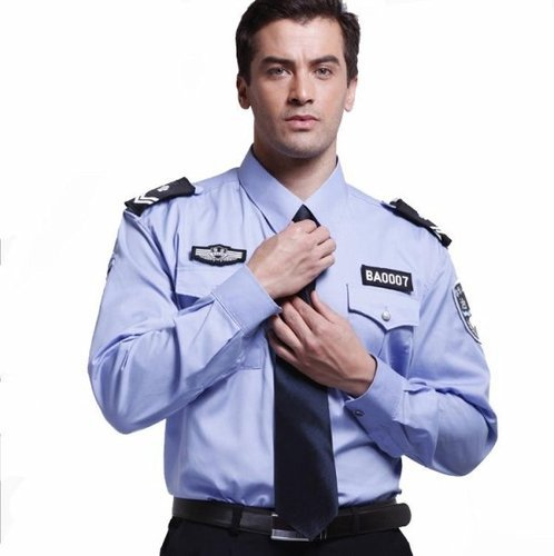 Local First Allied Universal Security Officers Uniforms For Men At Rs 550 Pair