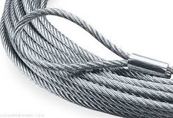 Steel Wire Rope Usha Martin & Orinet & Mahadev Make at Rs 45 /meter ...