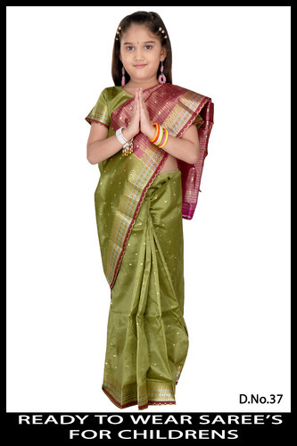 Kids Sarees Baby Saree क ड स स ड Lakshmi Wear