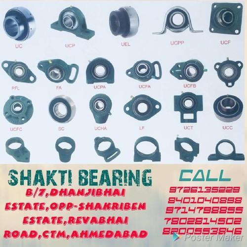 pillow block at rs 120 piece pillow block shakti bearing