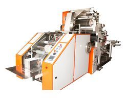 Multi Size Paper Napkin Making Machine