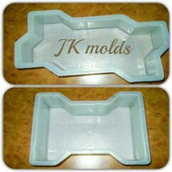Zigzag Interlocking Pavers Plastic Molds, for Moulding