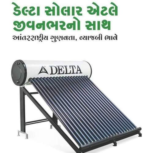 250 liter solar water heater and 300 liter solar water heater product image read more 250 liter solar water heater sciox Gallery