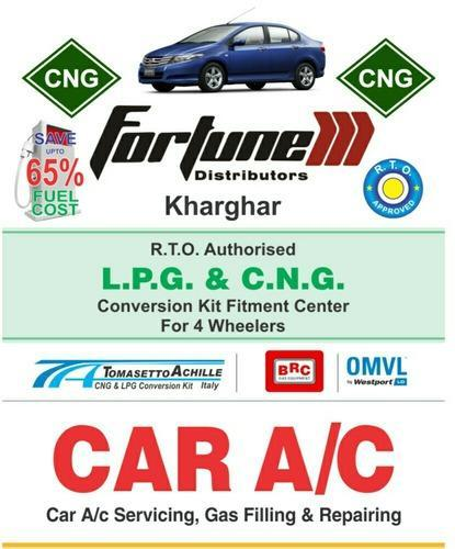 fortune distributors navi mumbai service provider of car coil rh indiamart com Makers Service Repair Manual Factory Service Repair Manual