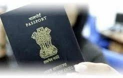 Passport Consulting Service