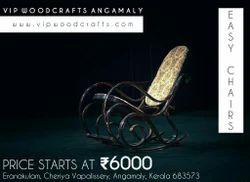 Easy Chairs In Ernakulam Kerala Easy Chairs Price In