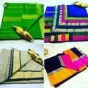 Ladies Maheswari Pure Cotton Saree