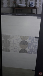 Simpolo Digital Wall Tiles