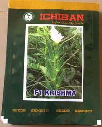 Hybrid Okra F1 Krishma Seeds