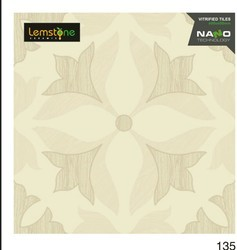 Floor Tiles in Vellore, Tamil Nadu | Get Latest Price from