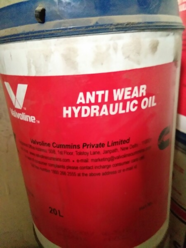 Anu Lubes, Noida - Wholesale Trader of Lubricant and Industrial Grease