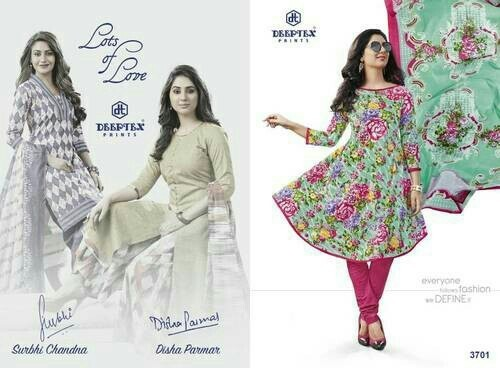 b829418dea Deeptex Cotton Salwar Suits, Rs 300 /piece, Khushbu Textile | ID ...
