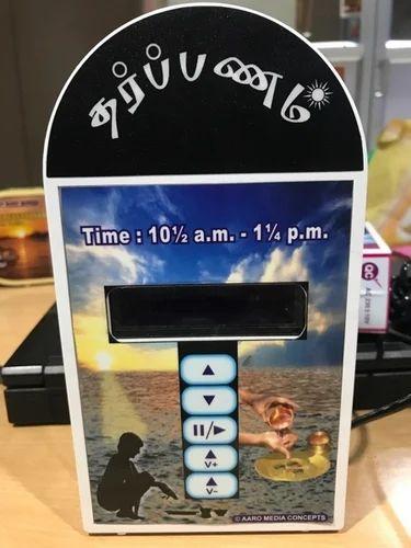 AARO'S Mantra Chanting Box Tamil & Pitru Tarpanam Device