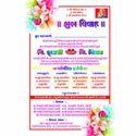 Designer Wedding Card Printing Services
