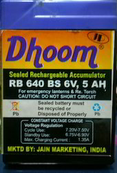 Dhoom Rechargeable Battery