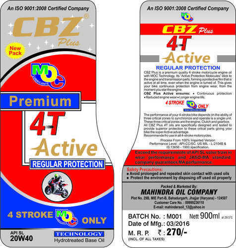 Sticker Label For Lubricant Industries - A v  Enterprises, New Delhi