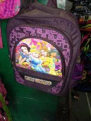 Boys Fancy School Bag