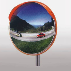 40 Inch Outdoor Convex Mirror