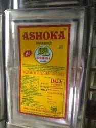 Ashoka Cooking Oil