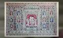 Pattachitra Paintings (Radha and Krishna)