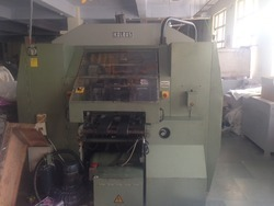Used Offset Printing Machinery
