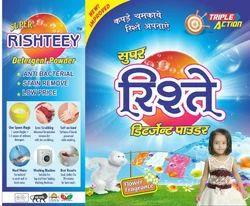 Rishteey Washing Powder 3 Kg