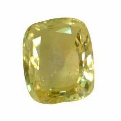 Natural Yellow Ceylon Sapphire